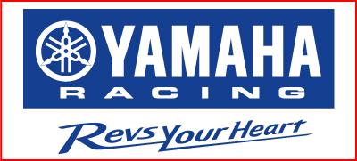 L'attribut alt de cette image est vide, son nom de fichier est Yamaha.jpg.